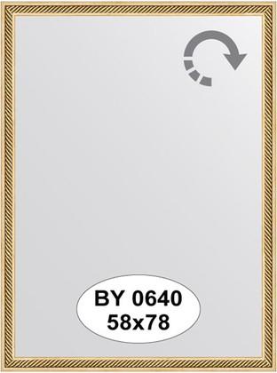 Зеркало 58x78см в багетной раме витое золото Evoform BY 0640