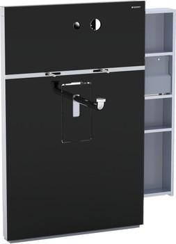 Инсталляция для подвесного умывальника и встроенного смесителя, выдвижной ящик справа, чёрное стекло Geberit MONOLITH 131.041.SJ.1
