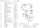 Инсталляция для унитаза подвесного узкая Grohe RAPID SL 38713001