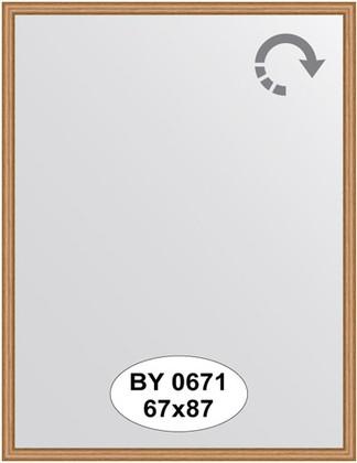Зеркало 67x87см в багетной раме вишня Evoform BY 0671