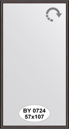 Зеркало 57x107см в багетной раме махагон Evoform BY 0724