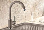 Смеситель для кухонной мойки однорычажный с высоким изливом, SILGRANIT серый беж Blanco MIDA 519422