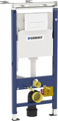Монтажный комплект для унитаза Geberit Duofix Delta, клавиша белая 458.125.11.1