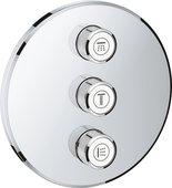 Переключатель для душа Grohe Grohtherm SmartControl, 3 потребителя, круглый, хром 29122000