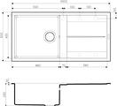 Кухонная мойка Omoikiri Sumi 100-EV с крылом, tetogranit, эверест 4993660