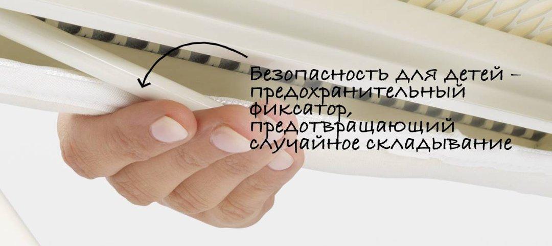 Предохранительное устройство для конструкций складывания ножек гладильной доски от Brabantia