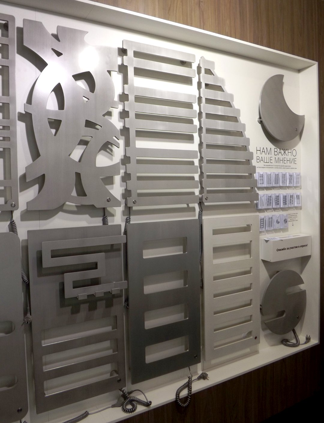 Электрические полотенцесушители от бренда Сунержа, представленные на выставке MosBuild 2017 в Москве