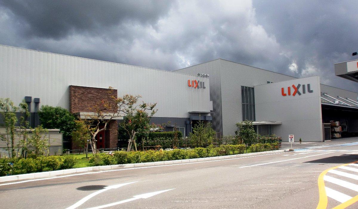 Один из производственных объектов Lixil