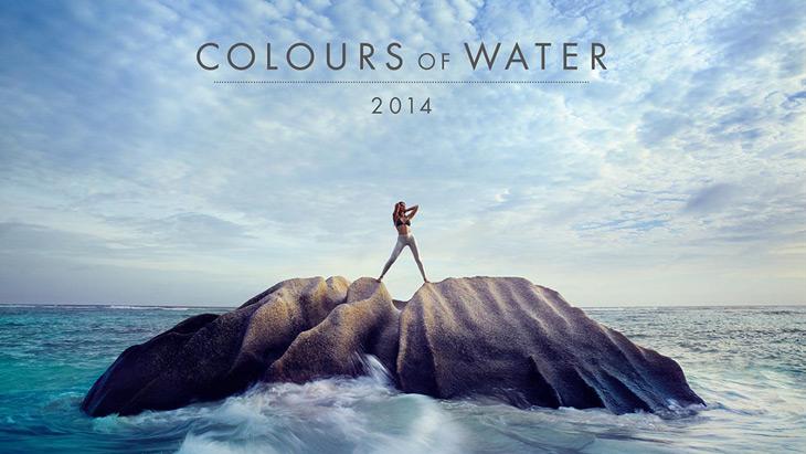Иллюстрация из календаря Hansgrohe - 2014